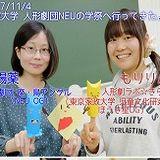 11/4 筑波NEU学祭 by 胃腸薬/かった