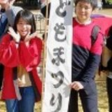11/5 埼玉子どもまつり by うっしー